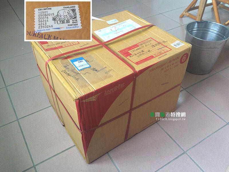 [郵寄宅配] 在泰國買太多怎麼辦!?泰國郵局包裹郵寄教學 | 休閒旅遊特搜網