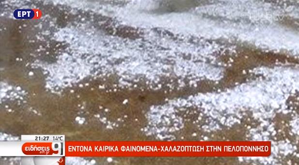 Ζημιές σε πολλές περιοχές της χώρας από τα έντονα καιρικά φαινόμενα (βίντεο)