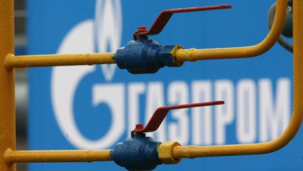 Gazprom to Team Up With Macedonia