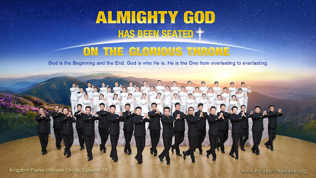 Almighty God, Eastern Lightning, God.,  the church of Almighty God, Hymn,