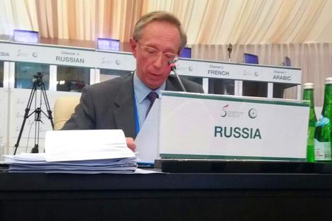 Melalui KTT OKI, Rusia Dukung Penuh Kemerdekaan Palestina