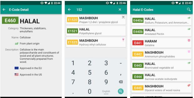 تطبيق جديد يقول لك إذا كان هذا الطعام أو المنتجات حلال أم حرام