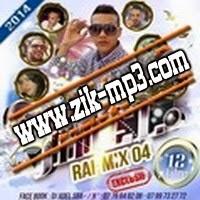 Dj Adel Sba - Rai Mix 2014 Vol4