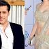सलमान खान से शादी करना चाहती है बॉलीवुड की ये खूबसूरत अभिनेत्री, नाम जानकर नही होगा यकीन!