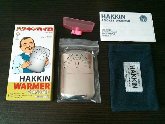 hakkin_002