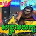 CTN Comedy - Songkream Yeaksa