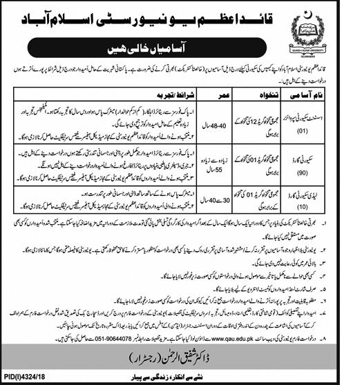 Quaid I Azam University Islamabad Jobs 2019 : Latest Security Guards Vacancies (101)