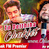 [Listen] Tu Deithiba Chocolate (Humane Sagar) (2017) Odia New Album Mp3 Song