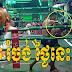 Kun Khmer, Keo Rucmhong Vs Dabmorn Phumpanmuang (Thai), 14 Oct 2018 | Fights Zone