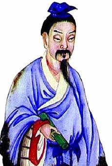 Ban Biao