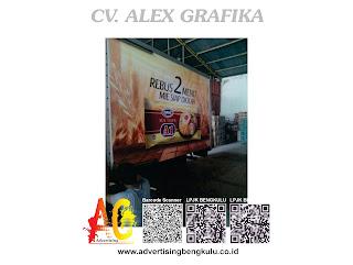seo on Car Branding murah di Bengkulu