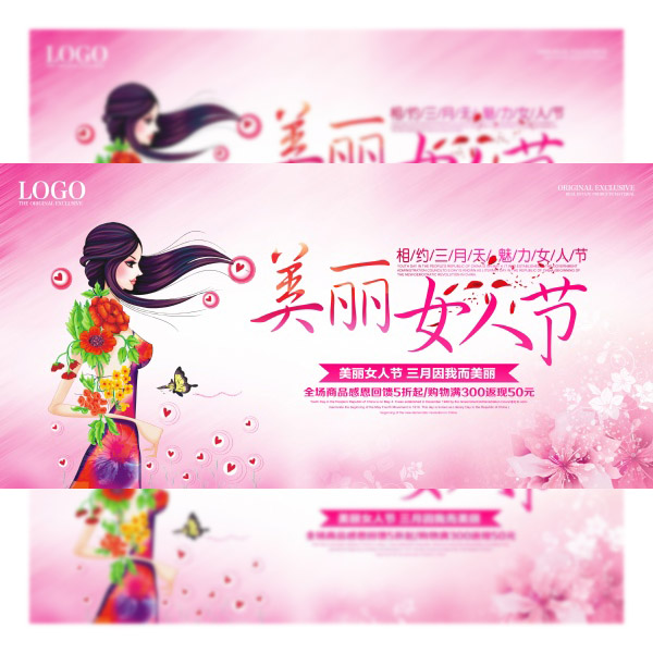 8 march Beauty woman's day PSD poster template free psd