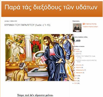 http://newanapalmoi.blogspot.com/2019/05/1-15.html