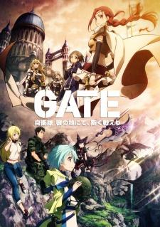 Gate: Jieitai Kanochi nite, Kaku Tatakaeri |12/12| |Temporada 1| |Sub.Español| |Mega|