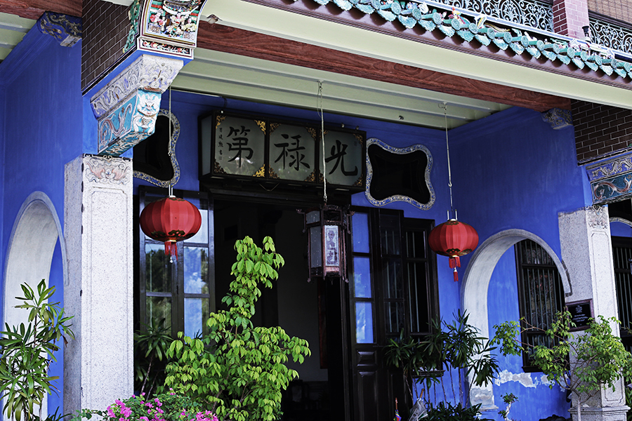 Penang, Malaysia: 4 Historical Homes To Visit (and stay in!)