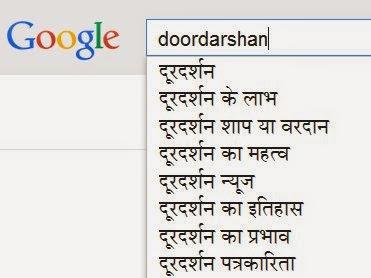 How to set custom Devanagari Unicode font in firefox