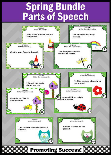 parts of speech bundle task cards games activities