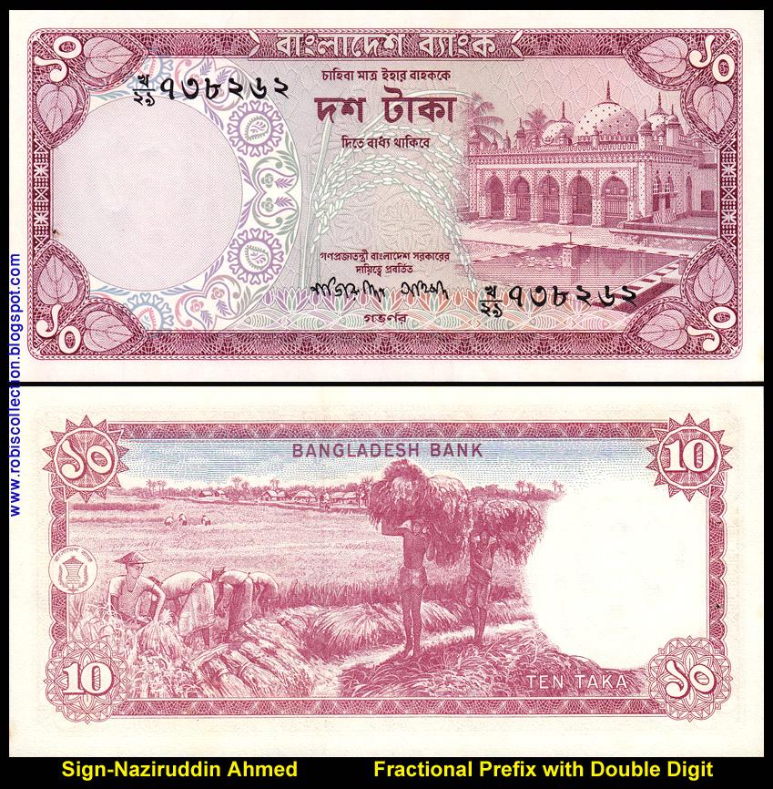 bangladesh coin