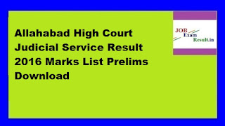 Allahabad High Court Judicial Service Result 2016 Marks List Prelims Download