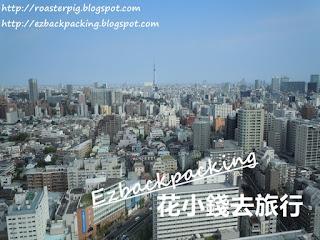 東京25樓免費觀景台