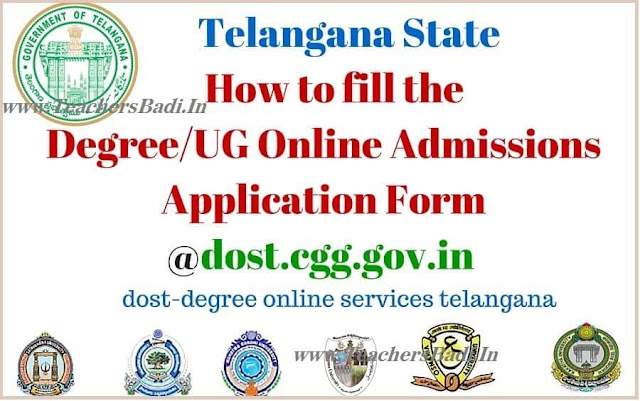 UG Online Admissions,Application Form,dost.cgg.gov.in