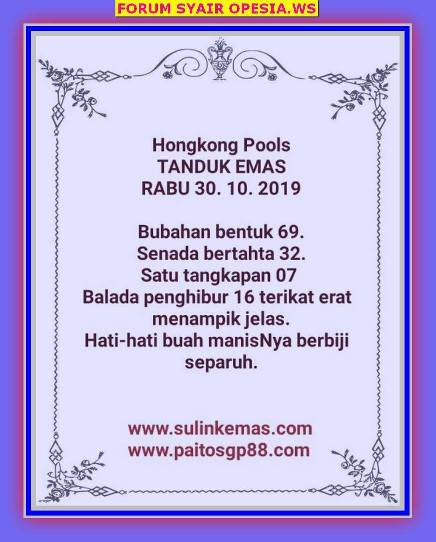 Kode syair Hongkong Rabu 30 Oktober 2019 1