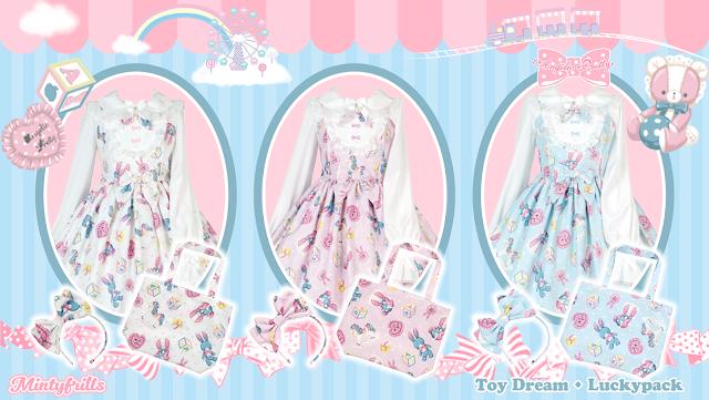 Angelic Pretty, luckypack, 2019, Toy Dream, Mintyfrills, Sweet Lolita