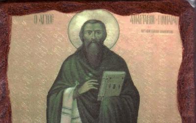 Ο Θεσπρωτός Άγιος Αναστάσιος ο Γουναράς τιμήθηκε στην ιδιαίτερη πατρίδα του, τον Άγιο Βλάσιο Ηγουμενίτσας