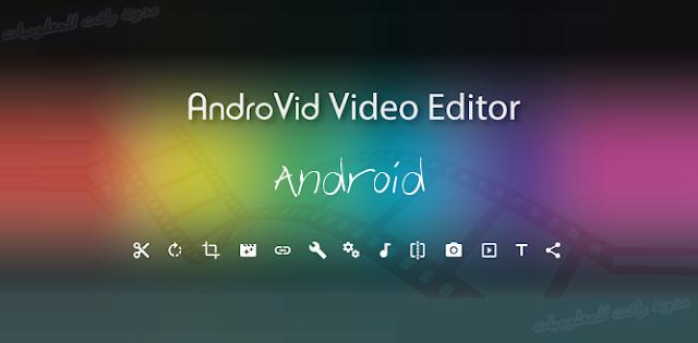 https://www.rftsite.com/2018/12/app-androvid-2019.html