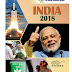 India Yearbook 2018 PDF Download
