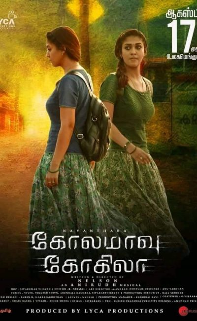 kolamavu kokila full movie download link