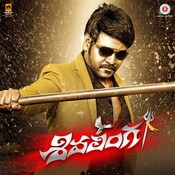 Sivalinga songs download, Sivalinga Songs Free Download, Sivalinga Mp3 Songs Download, Sivalinga Movie Audio CD Rips, HQ, Itunes Rips Free Download
