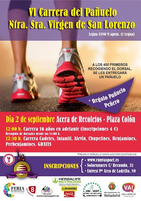 Carrera del Pañuelo en Las Ferias y Fiestas Valladolid 2018
