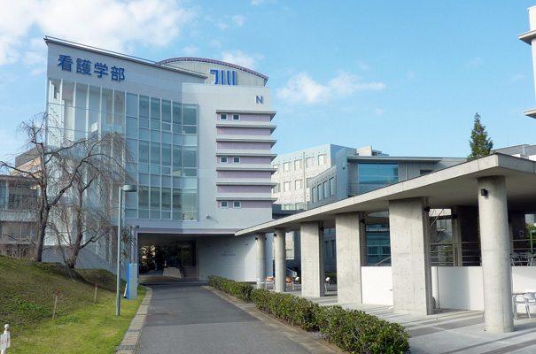 Đại học quốc tế Josai tại Nhật Bản