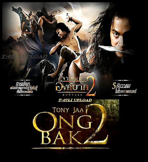 Armoured Vehicles Latin America These Ong Bak 3 Full Movie In