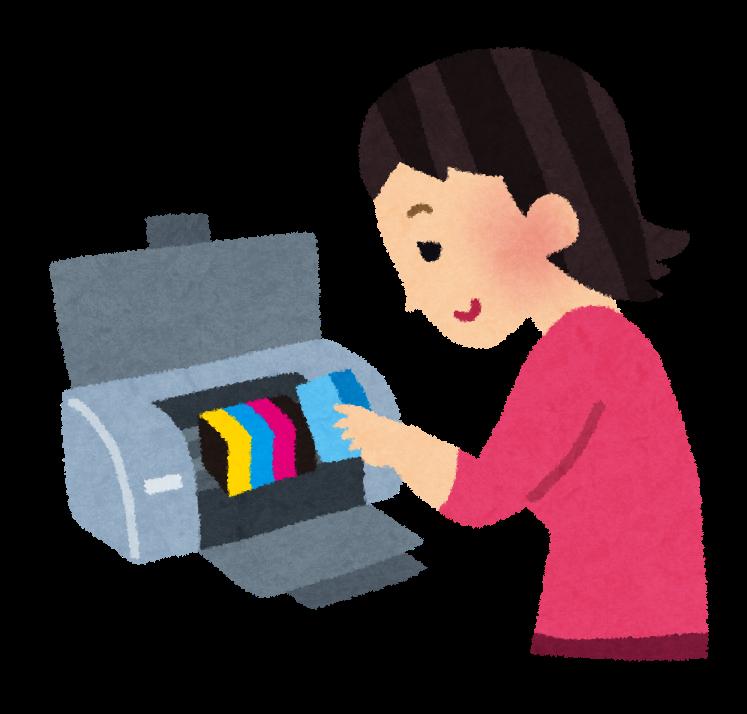 プリンターのインクを交換している人のイラスト | かわいいフリー素材集 いらすとや