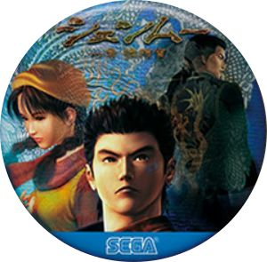 Shenmue pin badge (TGS 2016)