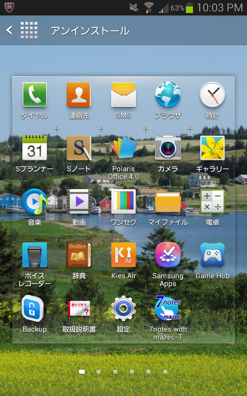 Windows10のEdgeブラウザでダウンロードが失敗 …