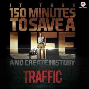 Traffic (2016) Hindi Movie MP3 Songs Download