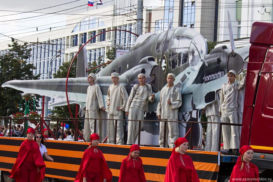 Побег из ада группы Михаила Девятаева. Театрализованное шествие 'Все мы - Россия!'