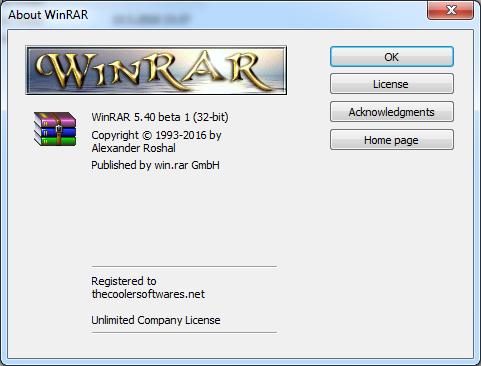WinRAR 5.40 Beta 3 + Crack โปรแกรมไฟล์ซิบ บีบไฟล์