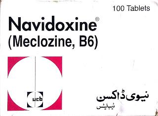 ناڨيدوكسين  Navidoxine لعلاج   الغثيان و اللوعة