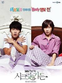 drama korea terbaik ha ji won