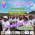 En marcha la II Carrera de la Mujer de Santa Lucía