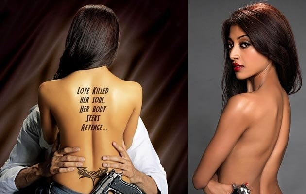 Paoli Dam Images and Biography