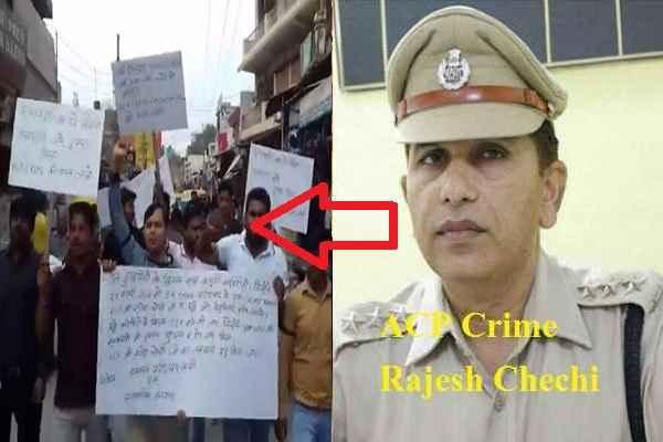 तबादले पर नाराज समर्थकों से बोले ACP राजेश चेची, विवाद नहीं चाहता, आप लोग ना करें धरना-प्रदर्शन