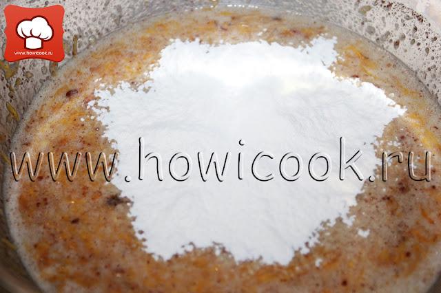рецепт тыквенных маффинов с пошаговыми фото