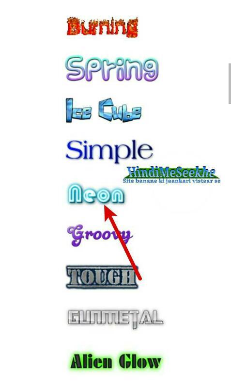 website-select-logo-style-font-design