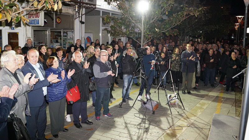 """Ορεστιάδα: Εγκαινιάστηκε το εκλογικό κέντρο της παράταξης """"Δημοτική Επαναφορά"""" του Χρήστου Καζαλτζή"""