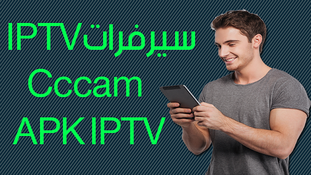 apk,iptv apk,best iptv apk,kodi,iptv,new apk android password included hack it free 2017 kodi addon,apk iptv,apk 2018,new iptv apk 2018,iptv apk 2018,android live tv apk,live iptv apk,indopak apk,new apk live tv,best live tv apk,live tv apk,android apk,best apk 2018,smart iptv apk,apk install,srtv apk 2018,new apk,glitch tv apk,apk cordcutter,indo pak apk,one click apk,zem tv apk,android,free iptv,iptv channels,tv